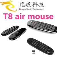 All kinds Air Mouse T8 2.4GHz 3D Wireless Keyboard T8 i8 RC11 RC12 RC13 F10 T2 T6 T3 all in stock