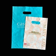 The manufacturer supplies shopping bags with various marks for custom printing.
