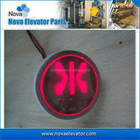 NVBN432 Raised Character Electric Switch, Lift Command Button