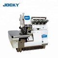 JK732-70 5 Thread Overlock Sewing Machine