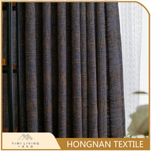 Hot sale custom made luxury black out line curtain