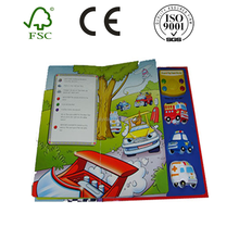 High quality Enlish/Arabic educational learning ebook reader with pen for children