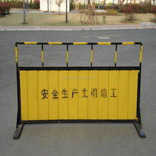 Hot sale TUV crowd control barrier Factory