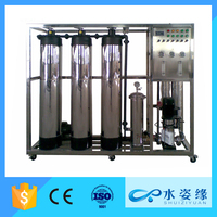 500LPH mini waste water treatment plant with ro membrane