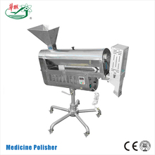 HUALIAN 820w 220V/50HZ Stainless Automatic Medicine Pill Capsule Polishing Tablet Polisher Machine
