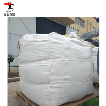 raw material cyanuric acid 98.5% chemical grade, Disinfectant material cyanuric acid