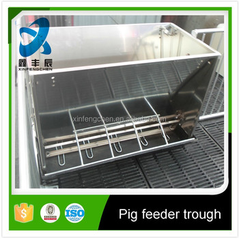 Pig feeder trough