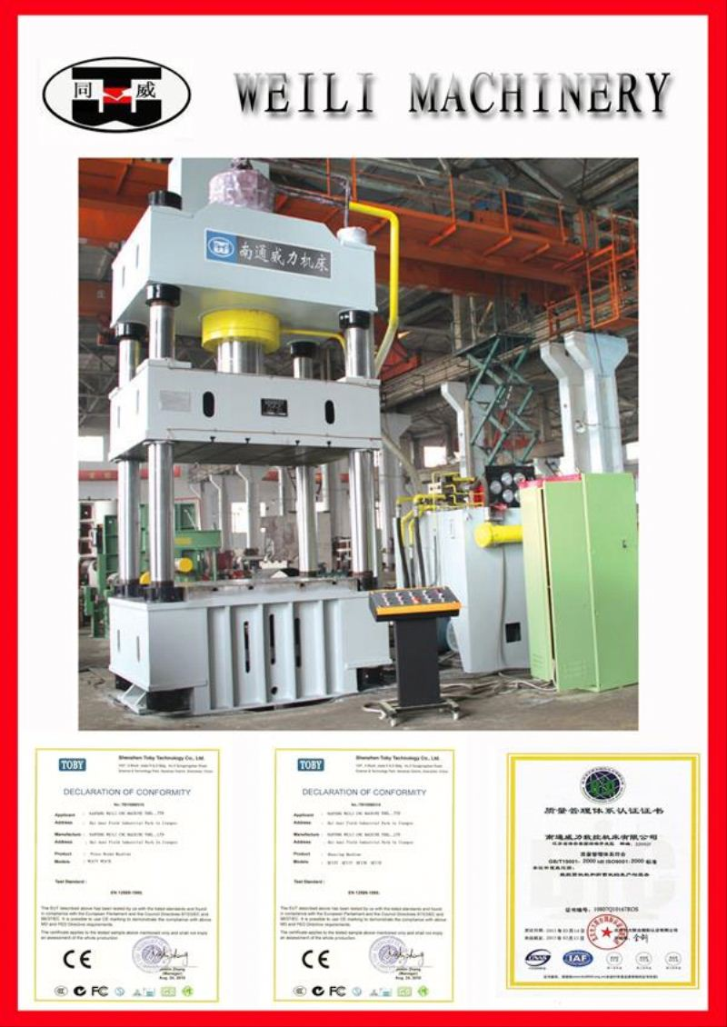 WEILI MACHINERY Factory Best Selling waste paper hydraulic press baling machine