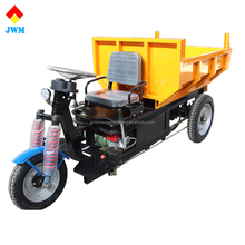 China newest model Electric delivery tricycle three wheel motorized adault tricycles for India