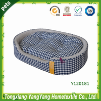 New Products foam oval Pet Dog Beds Beautiful berber Pet Bed