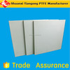 ptfe sheet Ptfe virgin grade sheet plastic and rubber production
