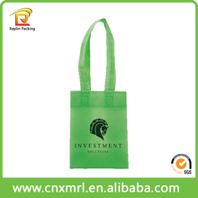2015 Top grade small shopping non woven bag fabric non woven bag