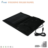 10W Foldable Solar Panel Charger Bag for Phone Ipad Digital camera