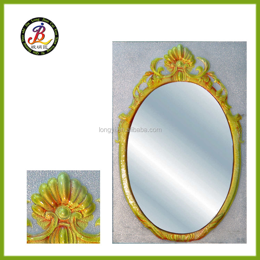 hotel cosmetic mirror glass