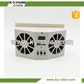 auto solar power ventilation cool small size car fan latest