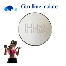 Factory Supply High Quality Citrulline malate With Best Price, CAS No.: 54940-97-5