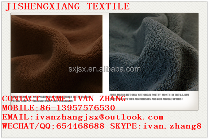 Shaoxing Jishengxiang Textile Hot Selling Cheap Price High Quality double Faced coral fleece Warp Knitted Fabric