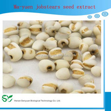 Hot selling Coix Lacryma-Jobi Seed Extract/Semen Coicis Extract Ma-yuen Jobstears Seed Extract