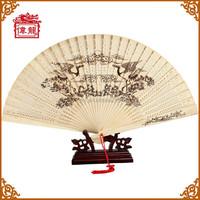 Chinese Folk Art Wooden Hand Held Fans GYS111