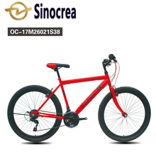 factory outlet 26 inch 21 speed Hard tail Rigid MTB for sale
