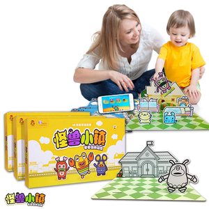 2018 trending products creative AR drawing board educational learning toy for toddlers