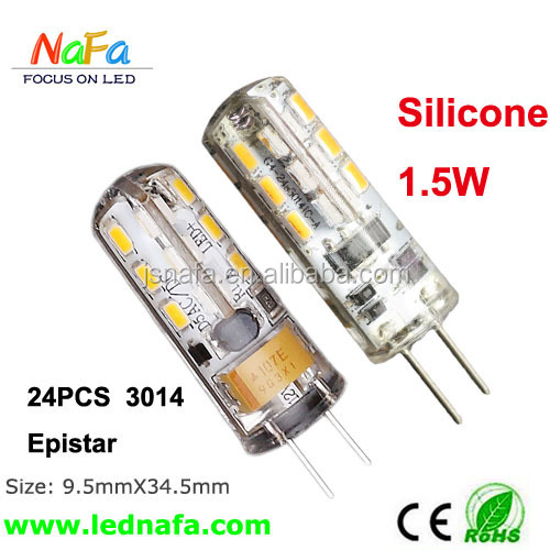 360 degree Silicon G4 LAMP 1.5W 2.5W 3W