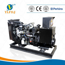 Powered by perkins diesel engine 12kva generator