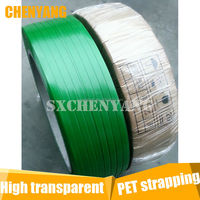 Alibaba China Sell Manual Polyester Strap of PET rolls