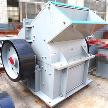 Mining Mineral Stone Rock Hammer Mill Crusher