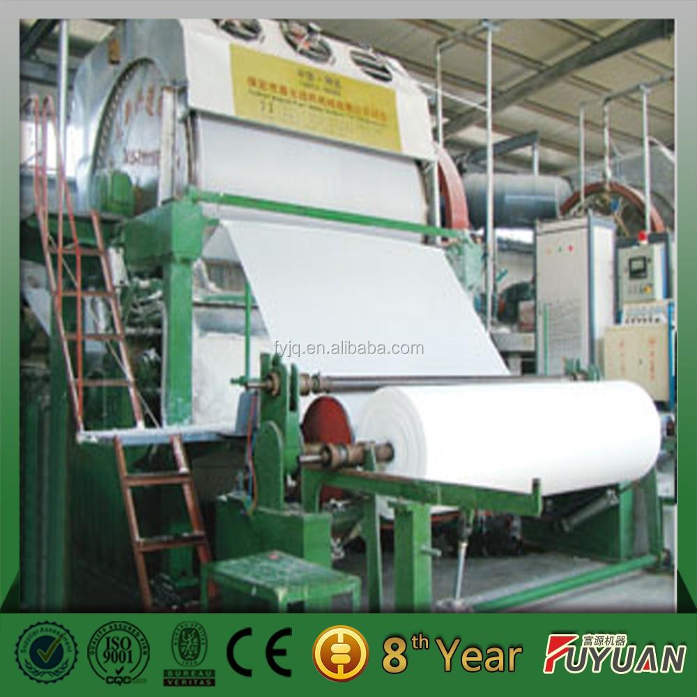 787mm kleine wc papier machine prijs oud papier recycling machine papierfabriek te koop - Wc a l oud ...