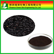 100% Pure Natural Black Rice P.E.extract