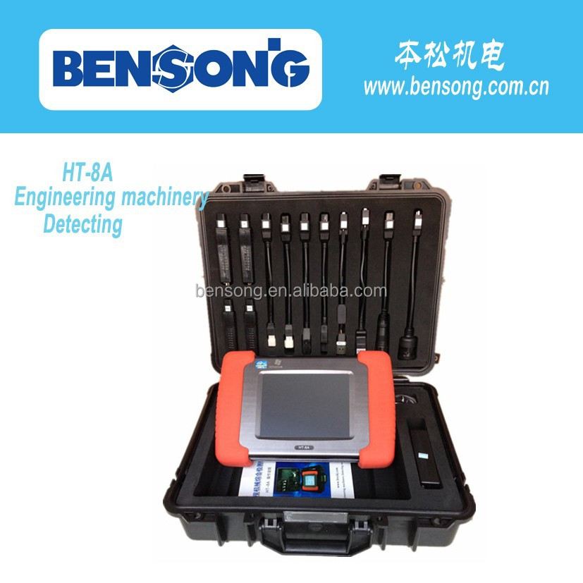 HT-8A Construction Machinery Detecting Instrument Excavator Diagnostic Tool Scanner