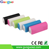 Guoguo Mini Portable Power Bank 2600mAh Lipstick Power Bank External Battery Charger for iPhone 6s, Lenovo, Xiaomi