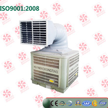 Chicken house low Noise Portable Air Conditioner, Pedestal Air Cooler, greenhouse water air cooling