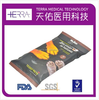 2015 new product Convenient antibacterial pet wet wipes dog wet wipes welcome OEM/ODM