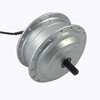/product-detail/electric-bicycle-ebike-brushless-gearless-ebike-hub-motor-60425548209.html