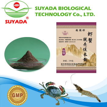 gray brown powder internal medicine used in aquaculture
