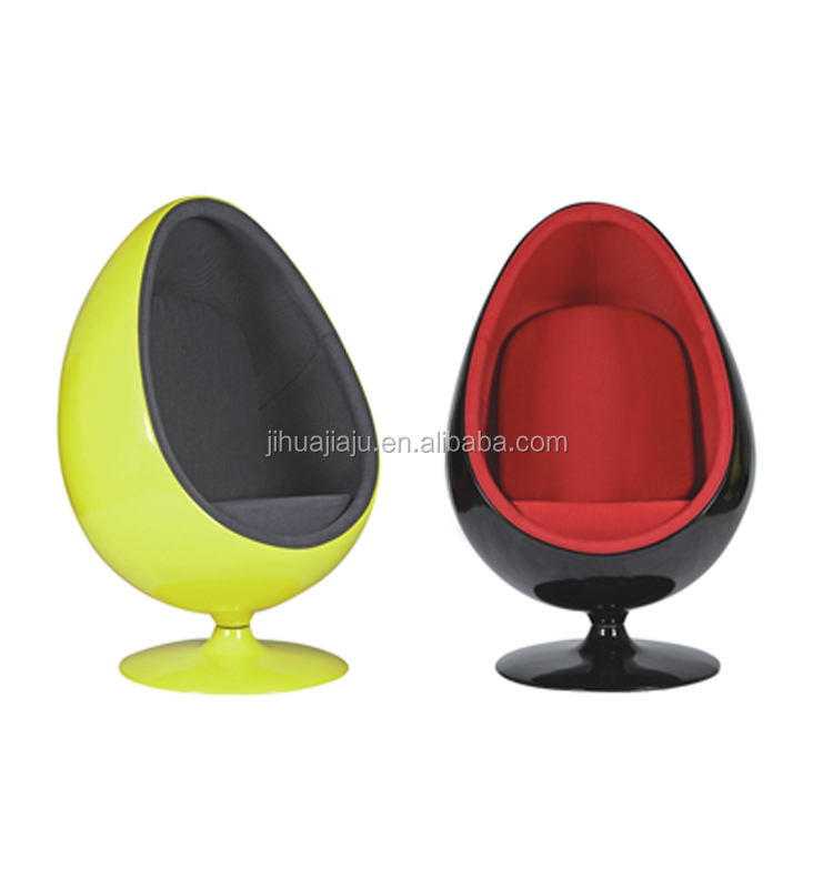 hotel egg shaped oval ball chair