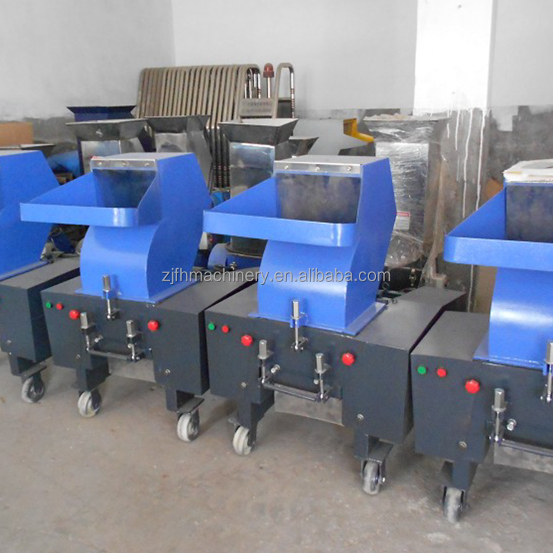 Waste PET Material plastic crusher supplier/crusher for plastic