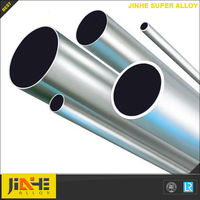 cooper nickle alloy tube