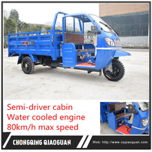 Motorized driving type Bajaj type Semi- driver cabin cargo use for cargo tricycle