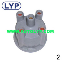 Distributor Cap for Mazda
