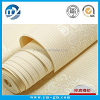 Paper wall decoration companies beautiful wall paper wall paper 3d