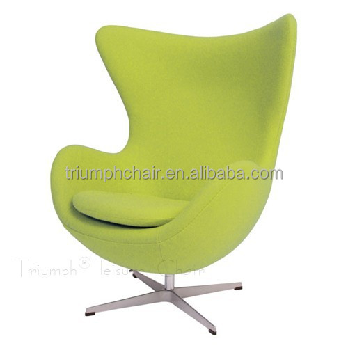 Triumph Enjoy egg shape fiberglass swing chair / office chair / club chair