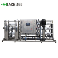 Industrial Ultra Pure Water 20T/H distilled water machine water bottling machine