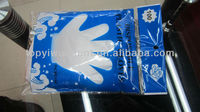 Plastic disposable hand gloves