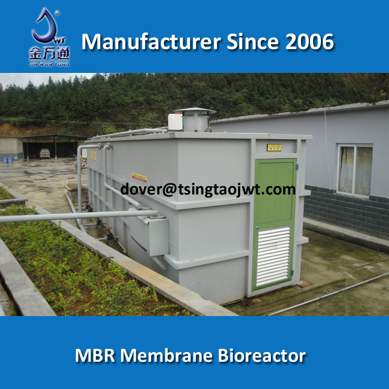 how to make sewage treatment plant