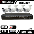 DONGJIA DJ-IPK-6804T-720P-C 2016 Outdoor 4CH 720P Network IP Recorder NVR Kit