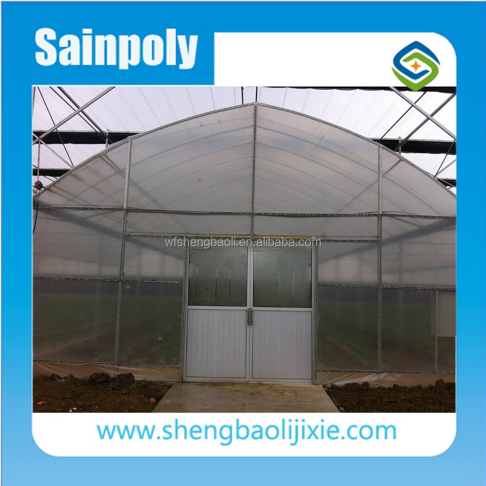 Sainpoly Agricultural Poly House