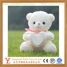 2015 Fresh design Most Popular& Lovely Pure Plush Toys Teddy Bear Witn Heart Meet EN71&ASTM For Girls